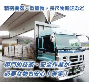 service_photo2